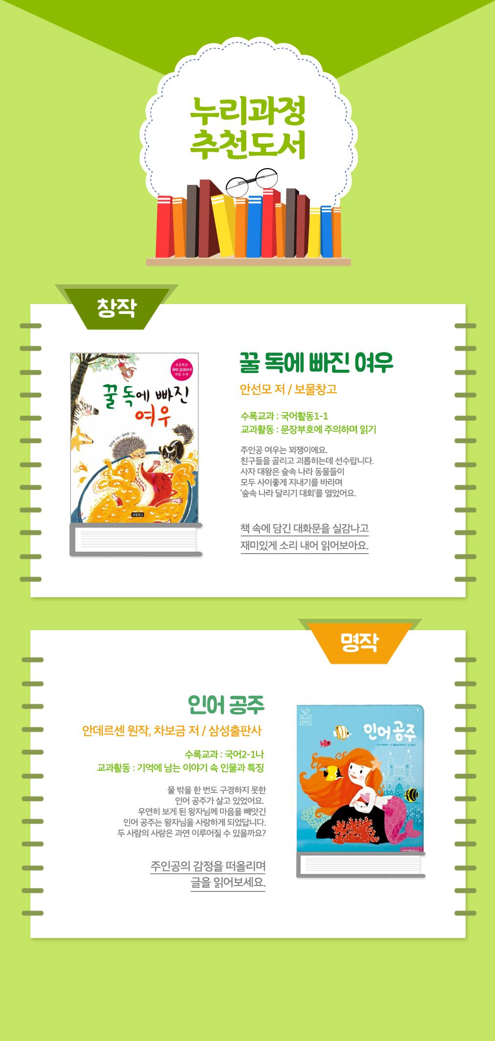 2월 학년별 독서활동